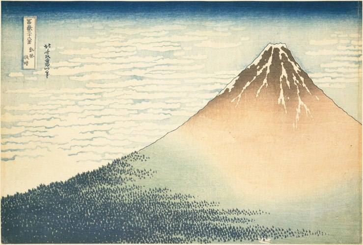 3. Pink-Fuji
